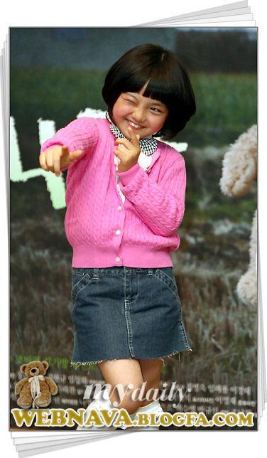 http://webnava.persiangig.com/webnavaphoto/1/Deck_1.jpg